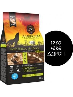 AMBROSIA GRAIN FREE ADULT TURKEY & DUCK 12kg + 2kg ΔΩΡΟ!!!