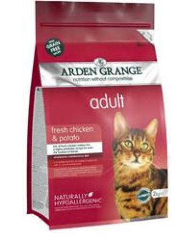 ARDEN GRANGE ADULT FRESH CHICKEN 2kg