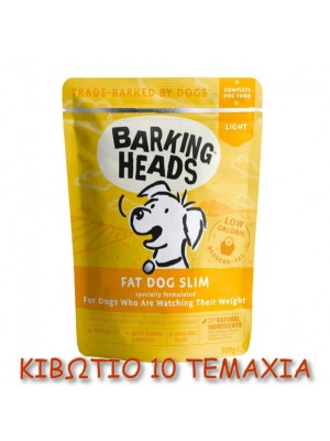 Barking Heads Wet Fat Dog Slim 300gr / 10τμχ