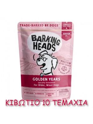 Barking Heads Wet Golden Years 300gr / 10ΤΜΧ