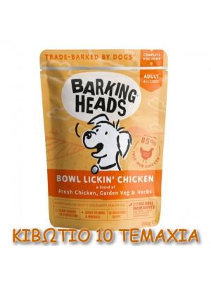 Barking Heads Wet Bowl Lickin Chicken 300gr / 10ΤΜΧ