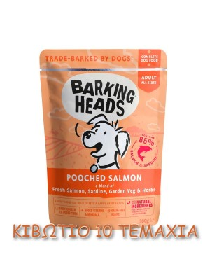 Barking Heads Wet Pooched Salmon 300gr / 10ΤΜΧ