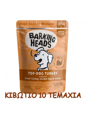 Barking Heads Wet Pouch Top Dog Turkey 300gr / 10 τμχ