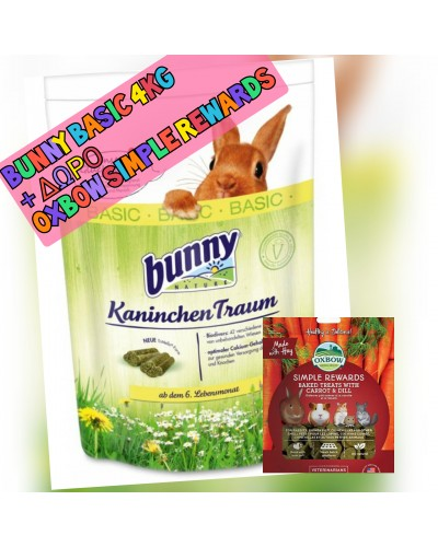 BUNNY BASIC RABBIT 4kg + OXBOW SIMPLE REWARDS ΔΩΡΟ!!!