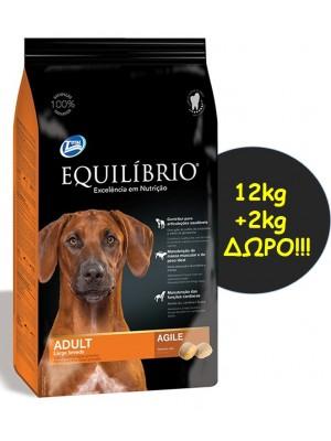 EQUILIBRIO ADULT LARGE BREED 12kg + 2KG ΔΩΡΟ!!!