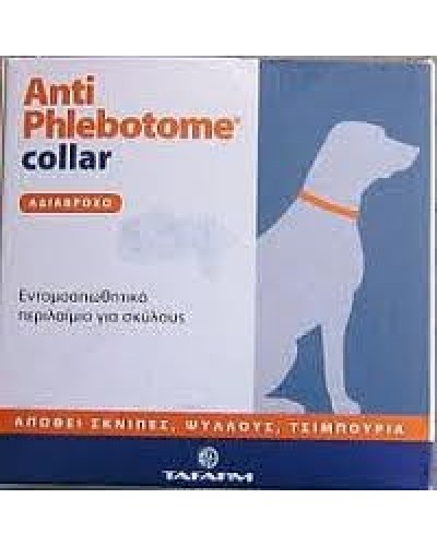 ANTIPHLEBOTOME COLLAR 60cm