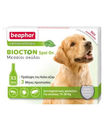 BEAPHAR BIOCTON 15kg έως 30kg (3 αμπούλες)