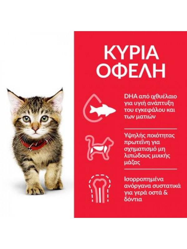HILL'S KITTEN ΜΕ ΚΟΤΟΠΟΥΛΟ 85gr/12τμχ (ΦΑΚΕΛΑΚΙ)