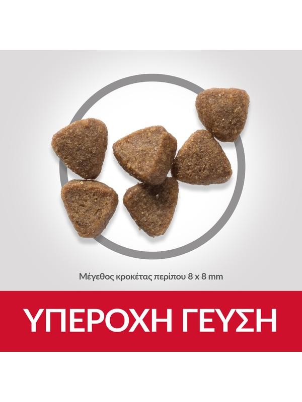 HILL'S KITTEN ΚΟΤΟΠΟΥΛΟ 3KG
