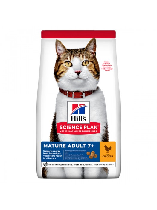 HILL'S CAT MATURE ADULT 7+ ΚΟΤΟΠΟΥΛΟ 3KG
