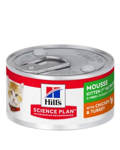 Hill's Kitten 1st Nutrition Mousse 82gr/24τεμαχια