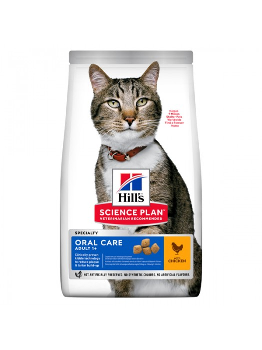 HILL'S CAT ORAL CARE ADULT 1,5kg