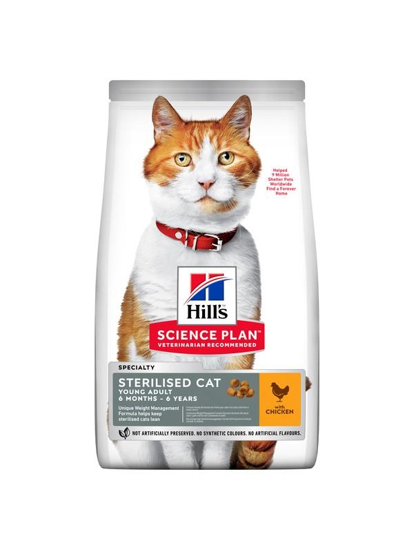 HILL'S CAT STERILISED YOUNG ADULT ΚΟΤΟΠΟΥΛΟ 3kg