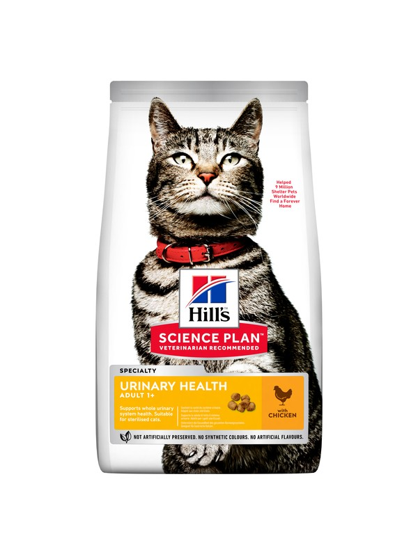 HILL'S CAT URINARY HEALTH ΚΟΤΟΠΟΥΛΟ 1,5KG