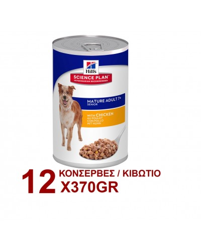 HILL'S MATURE ADULT 370 gr / 12τμχ