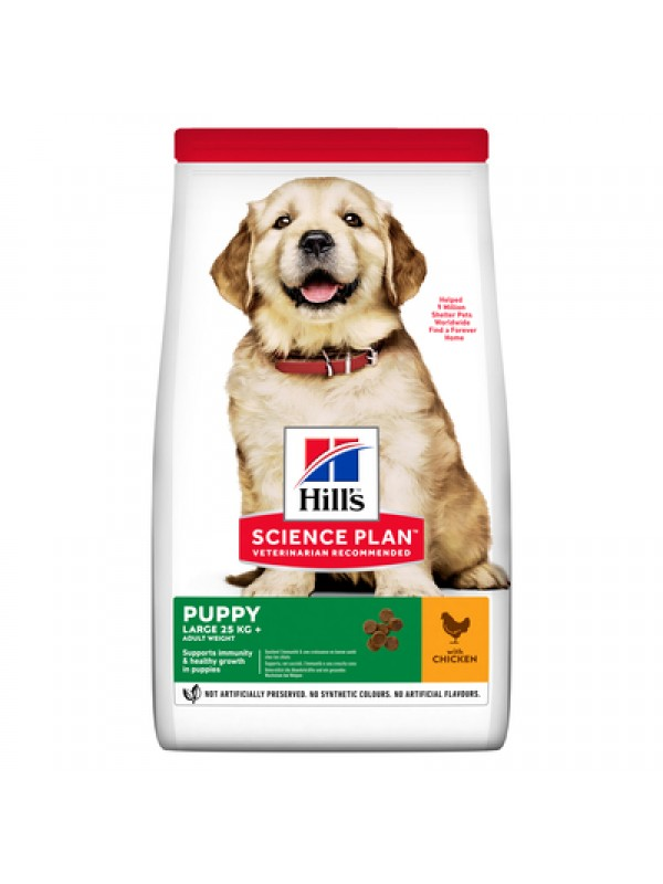 HILL'S PUPPY LARGE BREED CHICKEN 2,5KG