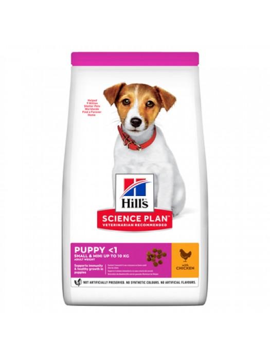 HILL'S PUPPY SMALL & MINI CHICKEN 1,5KG