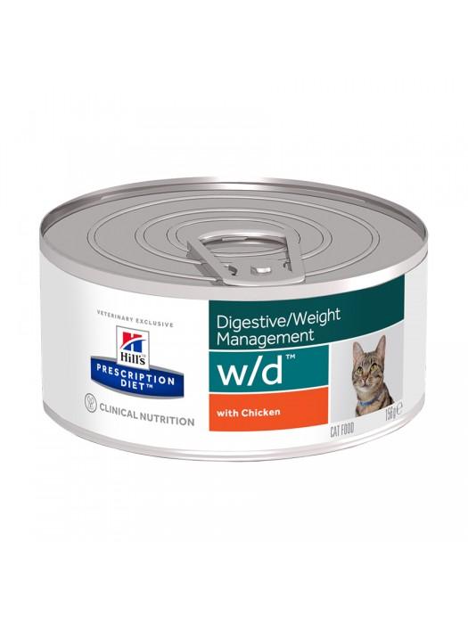 W/D FELINE DIGESTIVE/WEIGHT MANAGEMENT 156GR