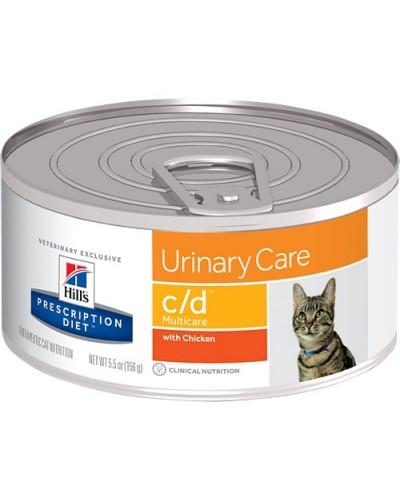C/D FELINE MULTICARE URINARY CARE 156 GR