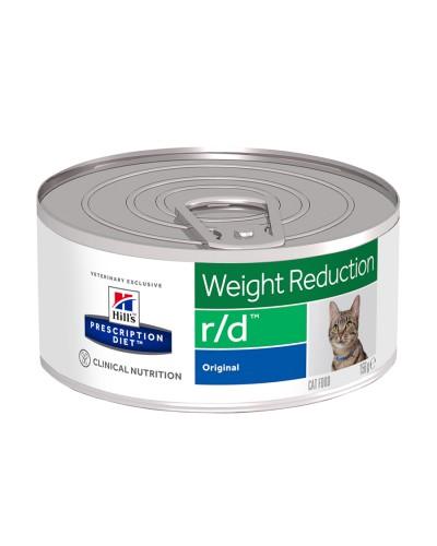 R/D FELINE WEIGHT REDUCTION 156gr/24τμχ