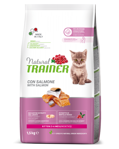NATURAL TRAINER KITTEN ΣΟΛΟΜΟΣ 300GR
