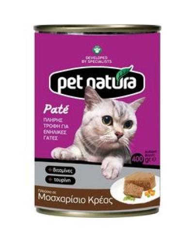 PET NATURA ΠΑΤΕ ΜΟΣΧΑΡΙ 400GR