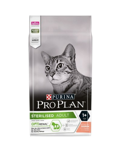 PROPLAN CAT STERILISED ΣΟΛΩΜΟΣ 3KG