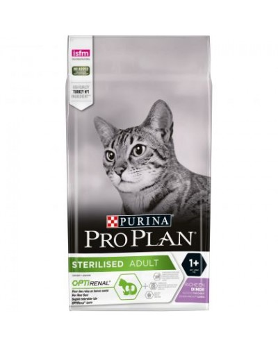 PROPLAN CAT STERILISED ΓΑΛΟΠΟΥΛΑ 3KG