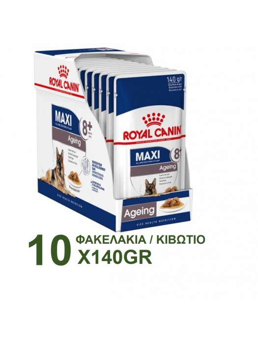 ROYAL CANIN MAXI AGEING POUCH 140GR / 10 ΦΑΚΕΛΑΚΙΑ