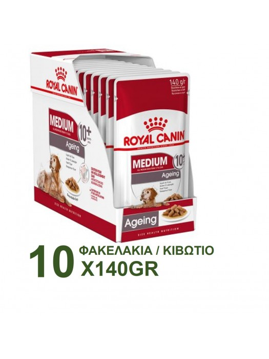 ROYAL CANIN MEDIUM AGEING POUCH 140GR / 10 ΦΑΚΕΛΑΚΙΑ