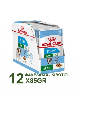 ROYAL CANIN MINI PUPPY POUCH 85GR / 12 ΦΑΚΕΛΑΚΙΑ