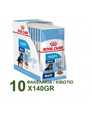 ROYAL CANIN MAXI PUPPY POUCH 140GR / 10 ΦΑΚΕΛΑΚΙΑ