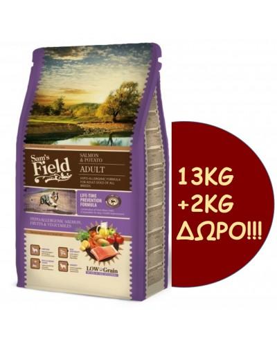SAM'S FIELD ADULT SALMON & POTATO  (ΥΠΟΑΛΛΕΡΓΙΚΗ ΦΟΡΜΟΥΛΑ) 13KG + 2kg δωρο!!!